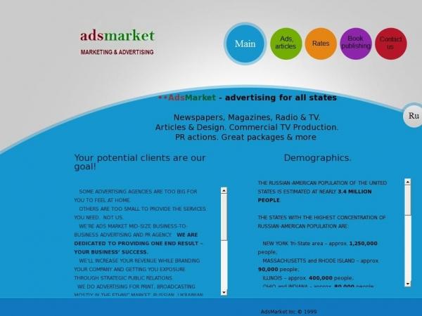 adsmarketinc.com