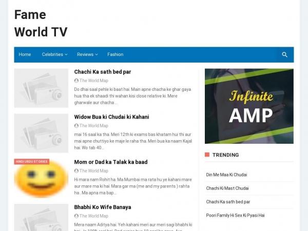 fameworldtv.blogspot.com