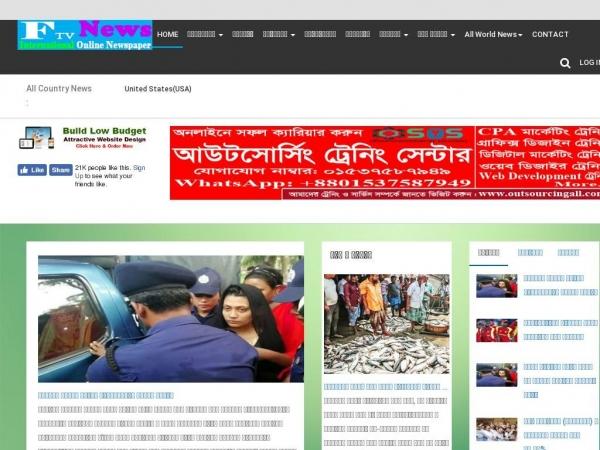 ftv-news.com