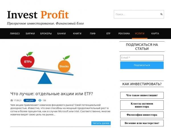 investprofit.info
