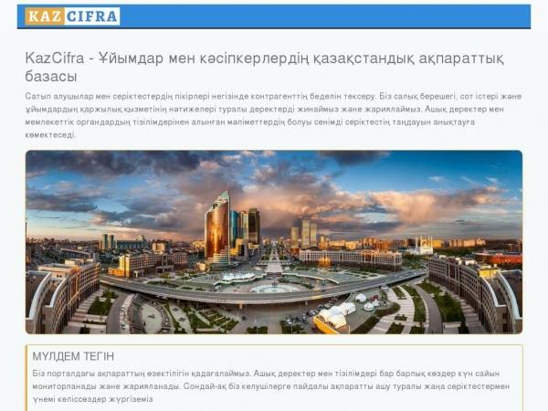 kazcifra.com