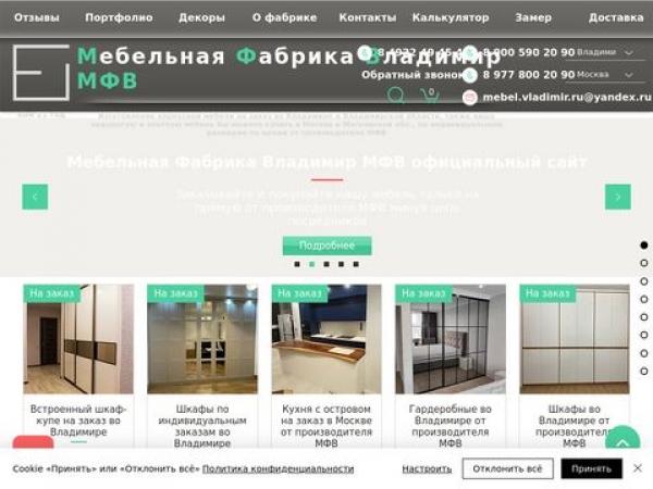 mebel.vladimir.ru