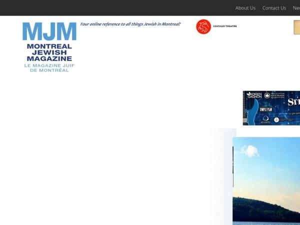 montrealjewishmagazine.com