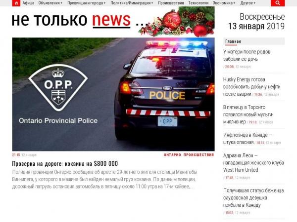 netolkonews.com