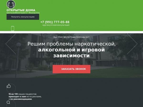 od-io.ru
