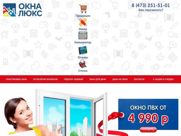 oknaluxx.ru