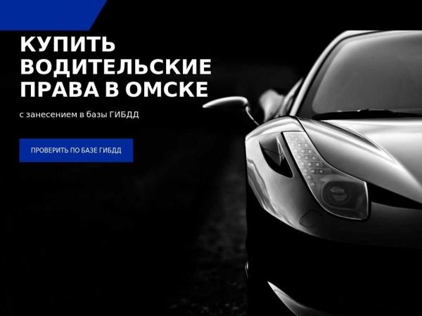 omsk.sam-poehall.com