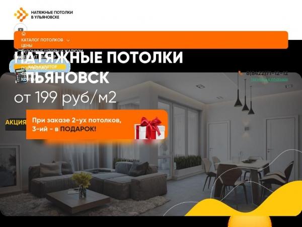 potolki-craft.ru