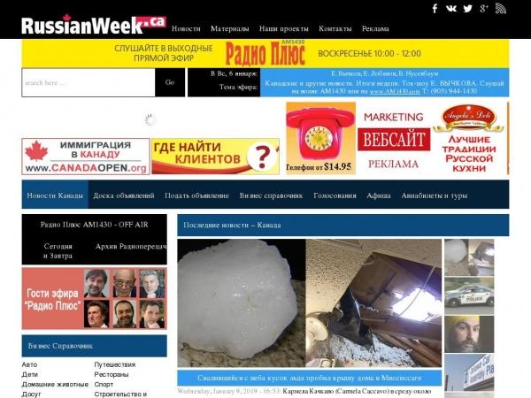 russianweek.ca