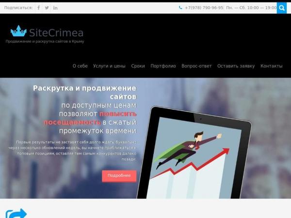 sitecrimea.com