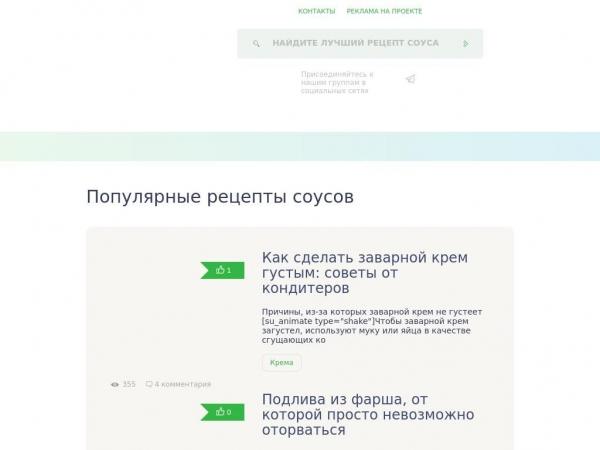 sousok.info