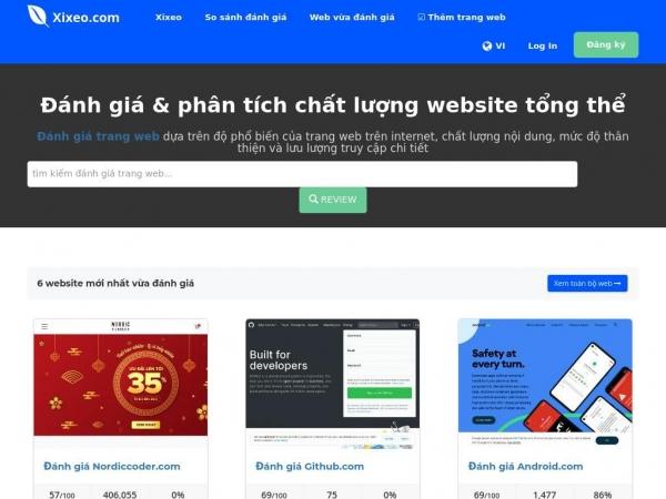 xixeo.com